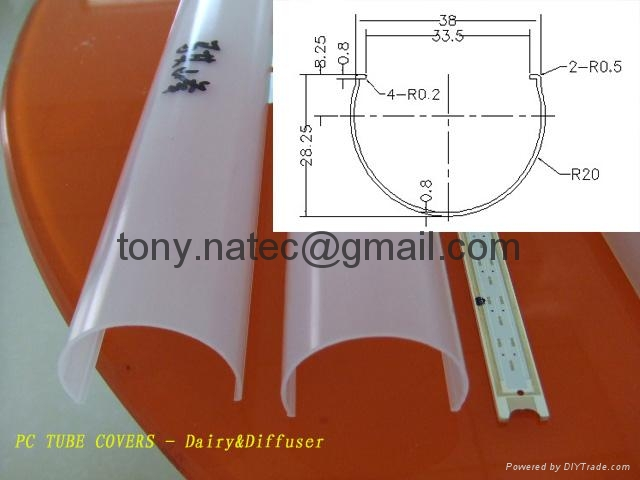 pc tube cover,led tube cover,PC diffuser cover 1