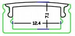 Slim Line 8mm Profile,Aluminum Led profile,LED aluminum channels