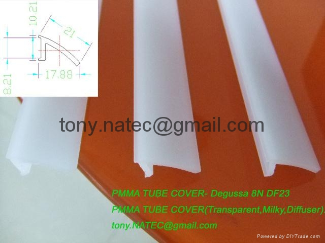 pmma frosted cover,pmma opa cover, led strip profile 1