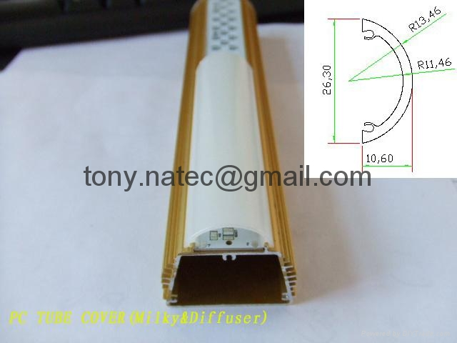 LED Extrusion cover, LED strip profiles,Aluminum LED profile with frosted cover