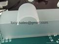 PMMA磨砂灯罩,PMMA异型材 2