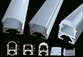 Multi led  Profile,aluminum led channel 2