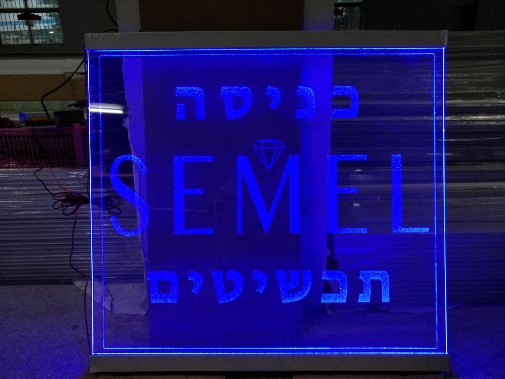 Aluminum Base for led signage  2