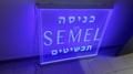 Acrylic LED Edge Lit Sign with Laser Engraving Logo, Acrylic Light Up Sign Desk      6