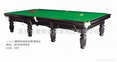 高檔台球桌