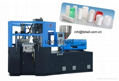 KELI SZCX small bottle making machine(injection blow molding)