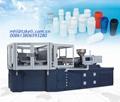 中国科力SZCX一步三工位塑料注吹机