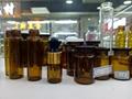 Cosmetics bottles Essential oil bottle 2