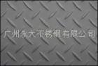 不锈钢平板防滑板