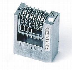 2MM号码机