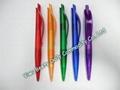 Retractable Ball Pen (BP219)