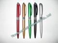 Twisting Ball Pen (BP221)