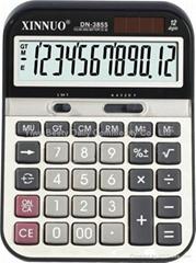 Solar Calculator,12 Digit Calculator (CG580)