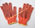 Pvc Dotted Cotton Knitted Safety Working Gloves 3