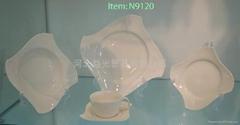 New Bone China tableware