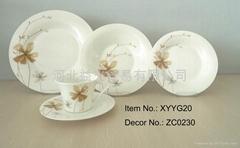 New Bone China dinner ware