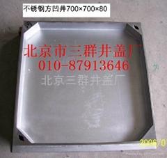 三群不锈钢隐形井盖