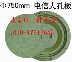 北京三群电力井盖