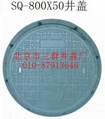 北京三群玻璃钢井盖