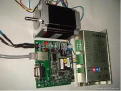 局域網絡遠程控制步進電機控制模塊