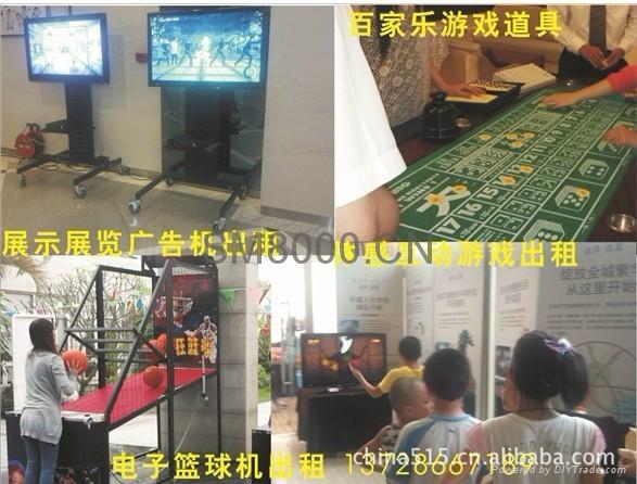 東莞籃球機遊樂設備出租 2