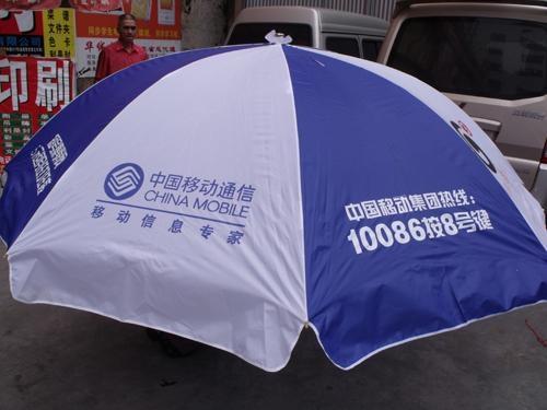 東莞雨傘 1