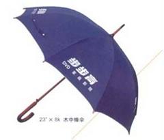 东莞礼品伞