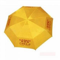 东莞广告伞