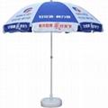 東莞雨傘 2