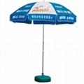 東莞雨傘 3