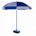 東莞雨傘 5