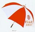 東莞廣告傘