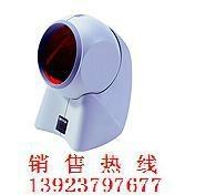 MS7120 條碼掃描器 掃描平台 POS收銀系統專用