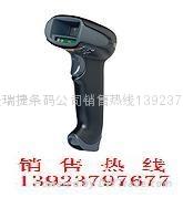 HHP 4600Q HHP二維掃描槍車管所條碼槍