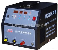 HR-05櫥櫃焊接冷焊機