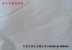 广东东莞蜡光纸