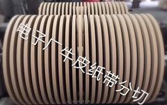 无硫纸带无硫纸盘电镀隔离纸盘环保纸盘端子隔离纸盘