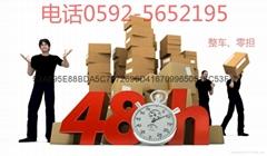 厦门到北京的物流公司 厦门到北京定日达