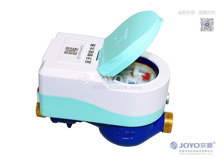 京源IC卡冷熱水表 1