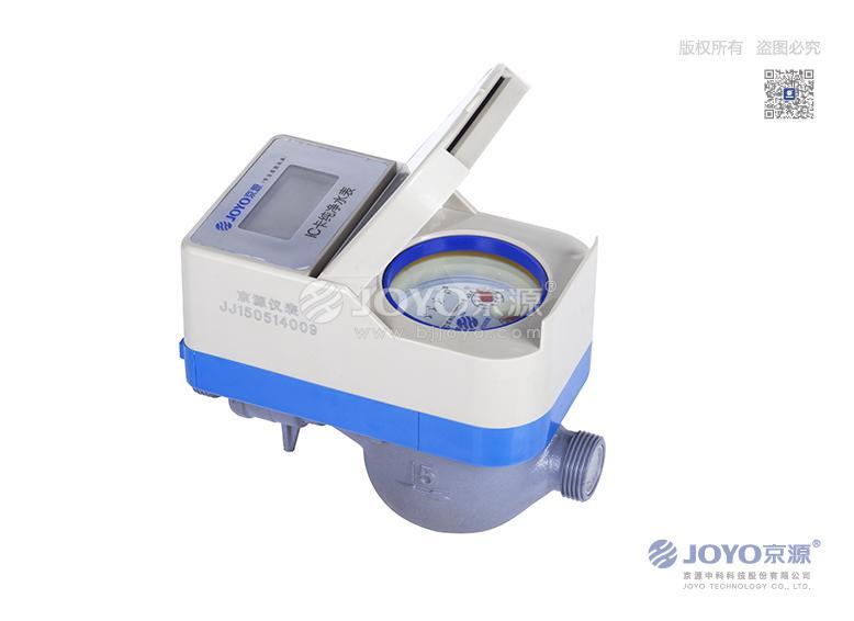京源IC卡冷熱水表 3