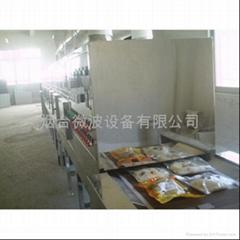食品滅菌設備