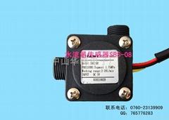 奥特朗电热水器水流传感器
