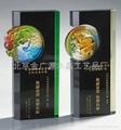 北京水晶奖杯图片 1