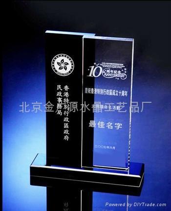 北京金廣源水晶獎牌 1