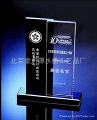 北京金廣源水晶獎牌