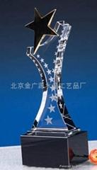 北京奖品网