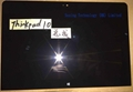 Lenovo Thinkpad 10 Assembly B101UAN01.C LCD with Touch Digitizer Screen