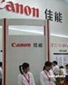 广州越秀区理光复印机 4