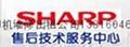 广州海珠区彩色复印机 2