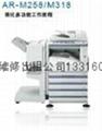 广州海珠区彩色复印机 3
